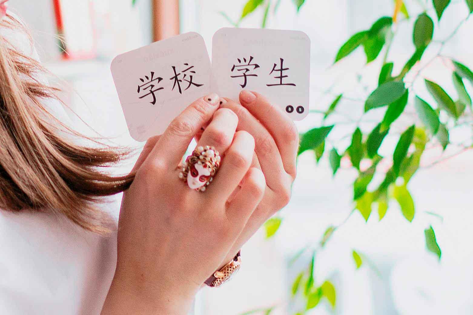 Изучение китайского - отличная инвестиция в свое будущее