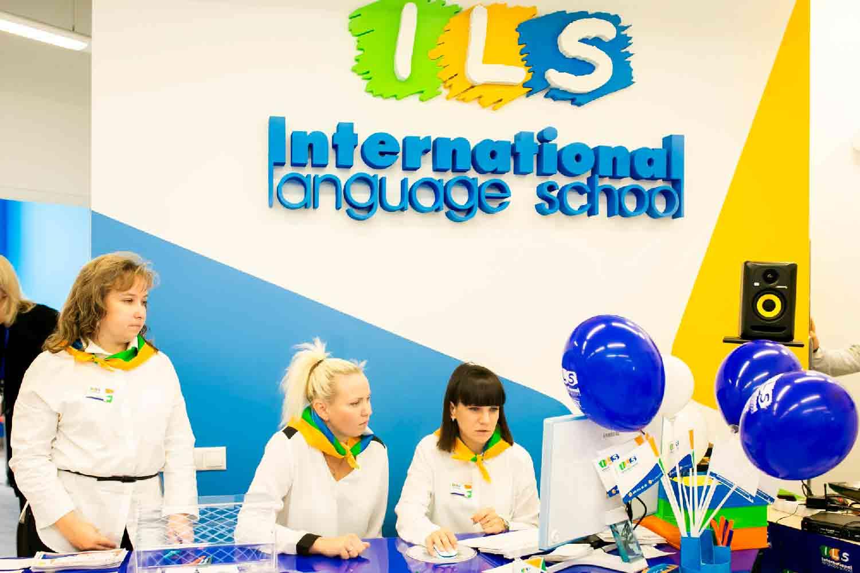 Школа иностранных языков ILS