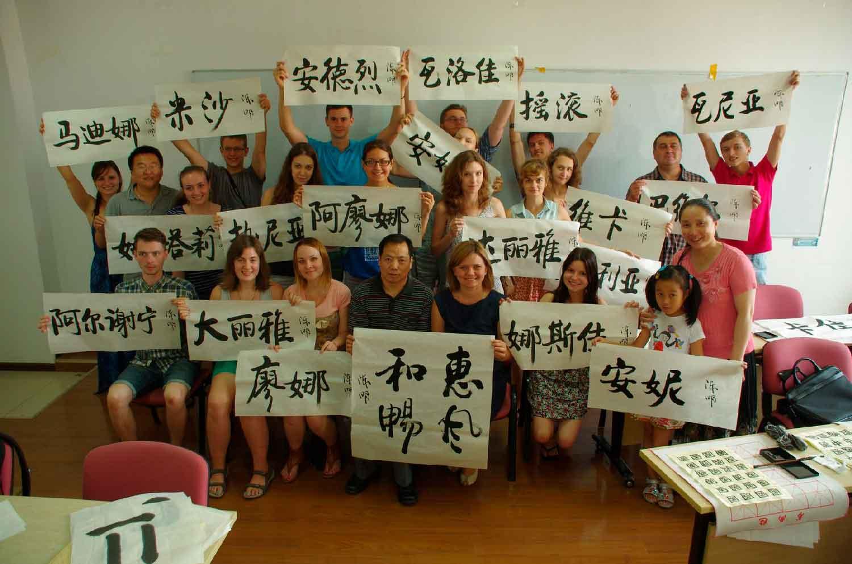 Институт Конфуция МГУ - изучение китайского языка в Москве