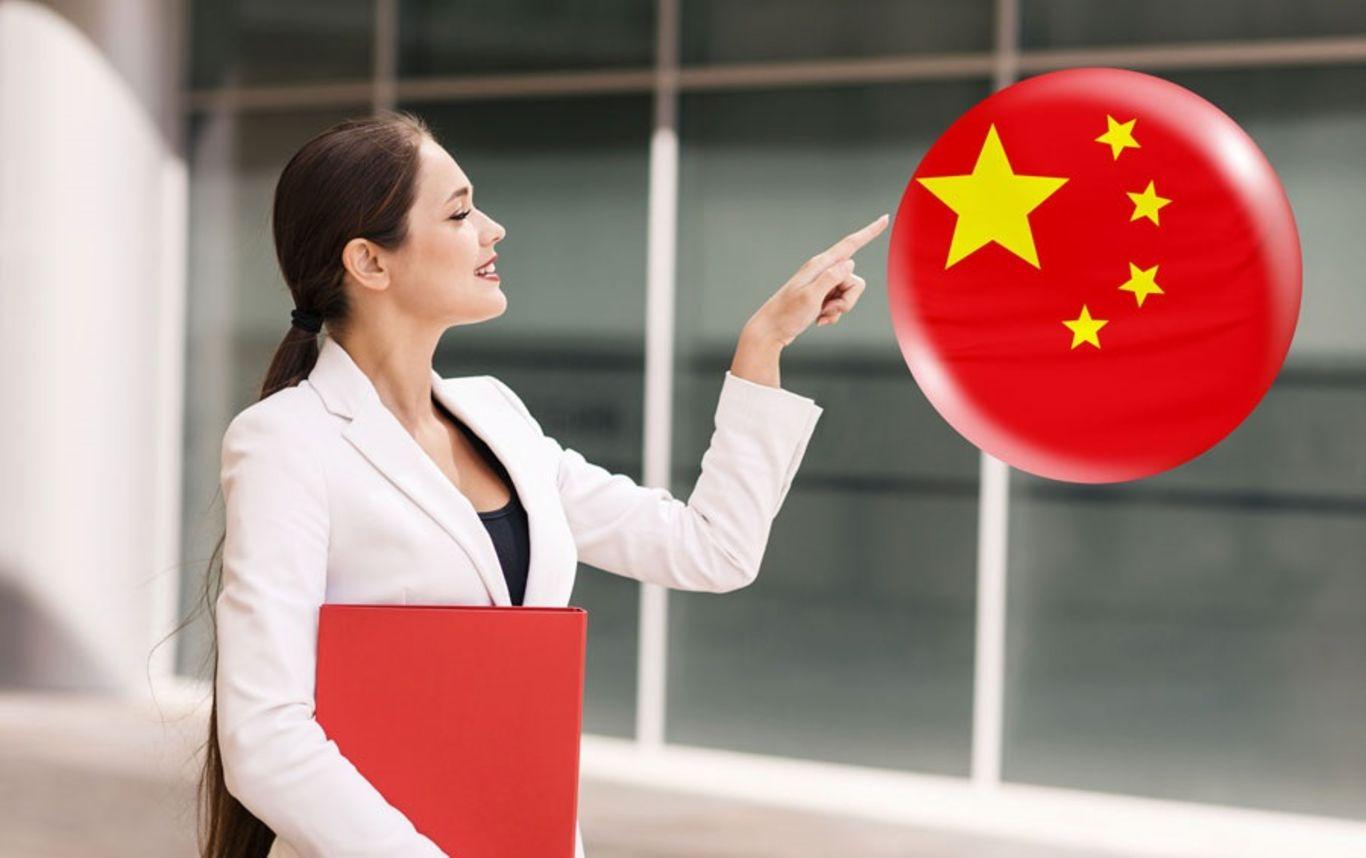 Уровень китайского HSK5