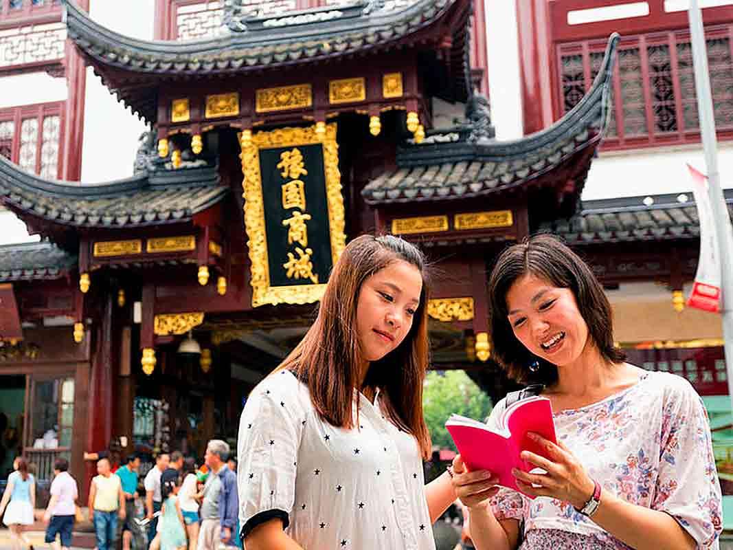 Сколько уровней в китайском языке