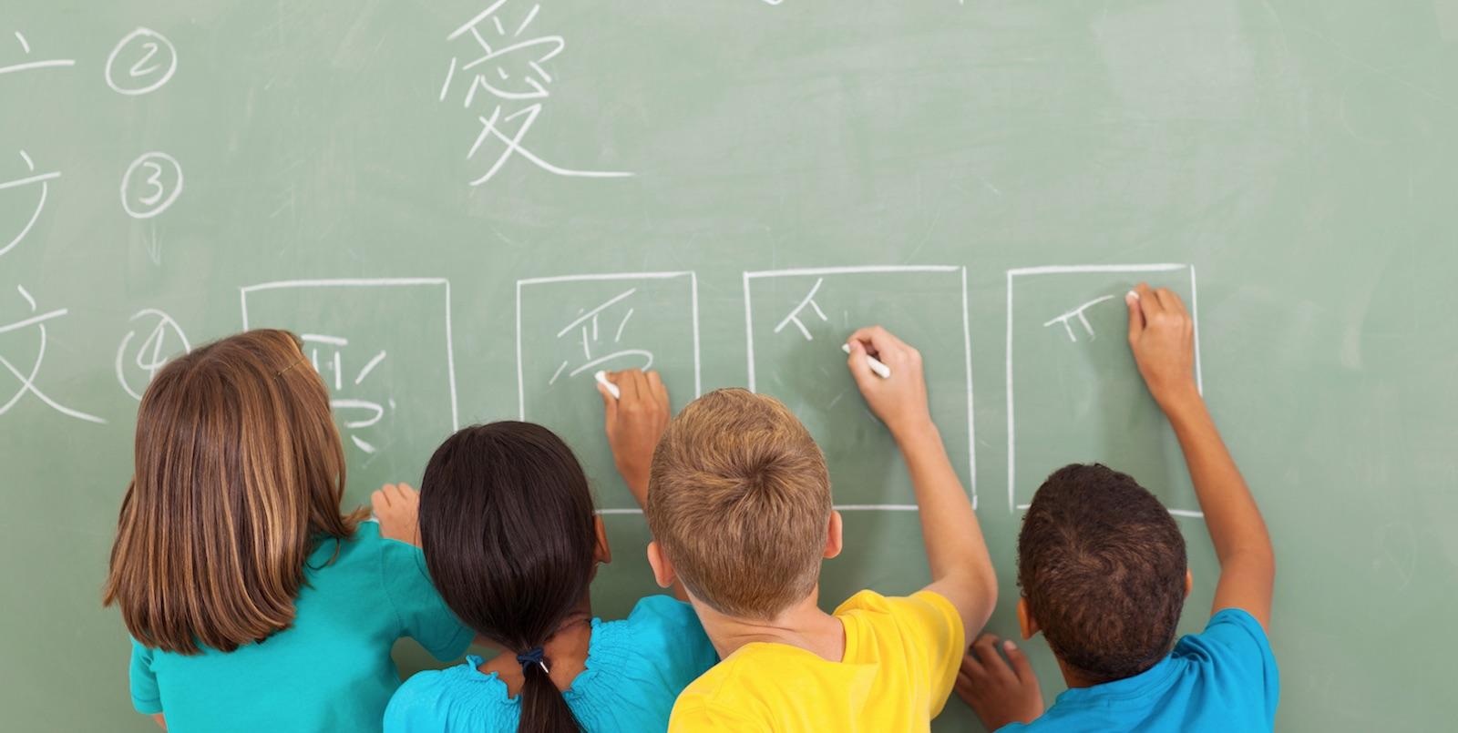 Обучение китайскому для детей