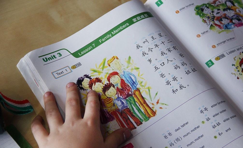 Курсы китайского для детей